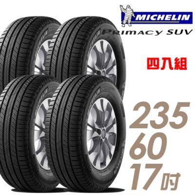 【米其林】PRIMACY SUV 舒適穩定輪胎_四入組_235/60/17(SUVMI)