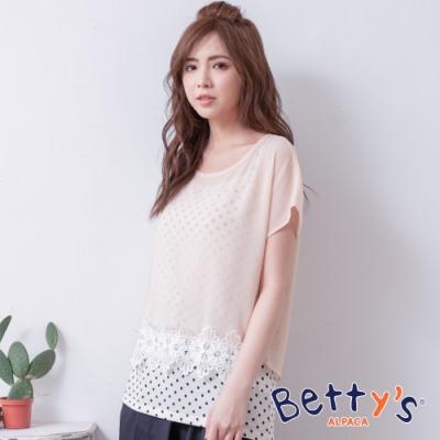 betty's貝蒂思 可愛點點背心+氣質雪紡上衣(淺粉)