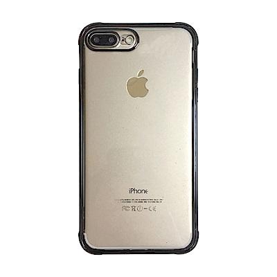 【TOYSELECT】iPhone SE2/7/8 奢華電鍍光轉聲防摔手機殼