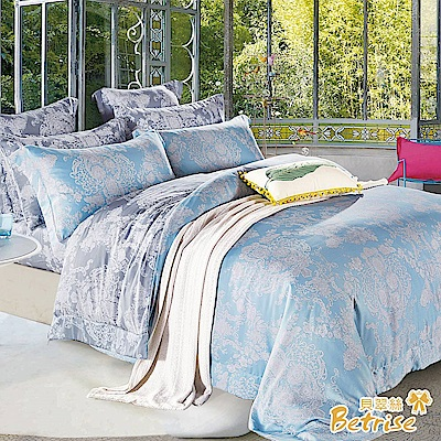 Betrise月下琉璃 雙人-3M專利天絲吸濕排汗三件式床包枕套組