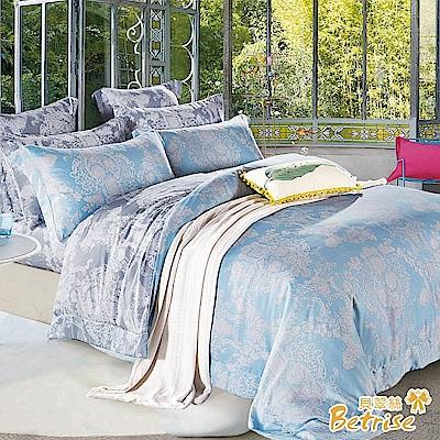 Betrise月下琉璃 加大-3M專利天絲吸濕排汗三件式床包枕套組
