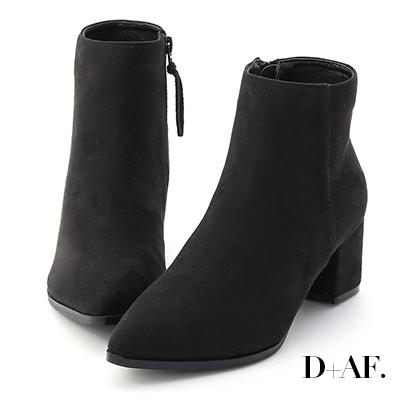 D+AF 俐落時尚.素面絨料尖頭中跟短靴*黑