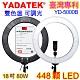 YADATEK 18吋可調色溫超薄LED環形攝影燈(YD-5000B) product thumbnail 1