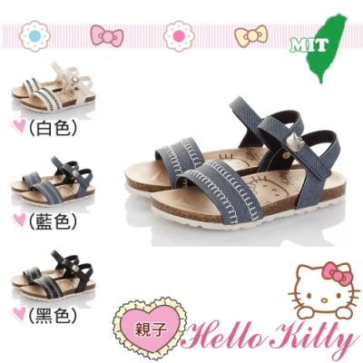 HelloKitty童鞋親子鞋 輕量減壓腳床型涼鞋-白.藍.黑