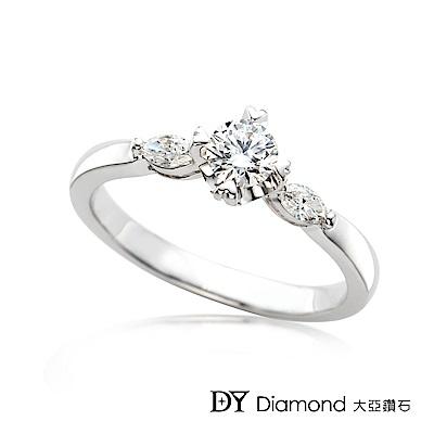 DY Diamond 大亞鑽石 18K金 0.25克拉 D/VS1 求婚鑽戒