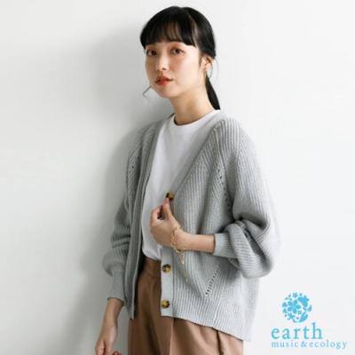 earth music 蓬袖V領開襟針織罩衫