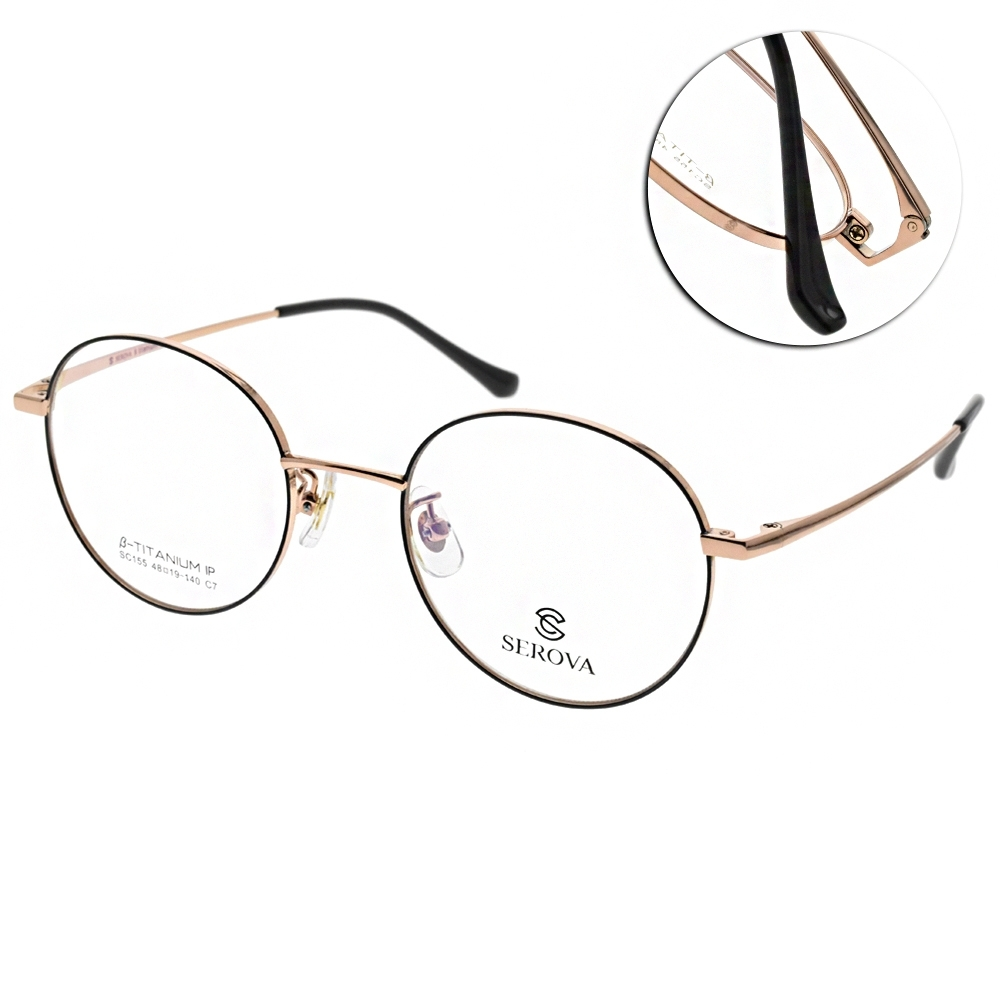 SEROVA眼鏡 韓風知性圓框款/黑-金 # SC155 C7