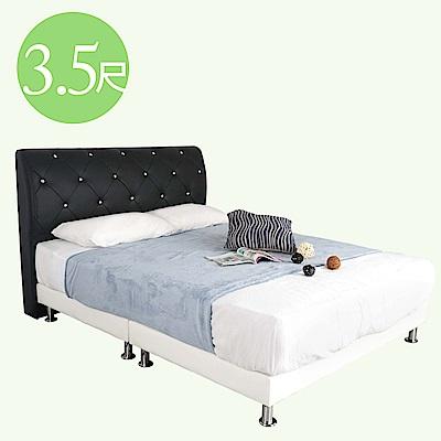 Homelike 沙克皮革床組架-單人3.5尺(四色)