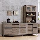 H&D 古橡木7.8尺L型餐櫃