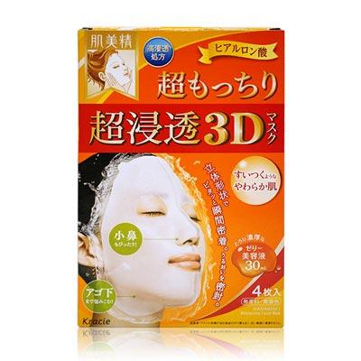 KRACIE 葵緹亞 肌美精深層彈力3D立體面膜 4枚