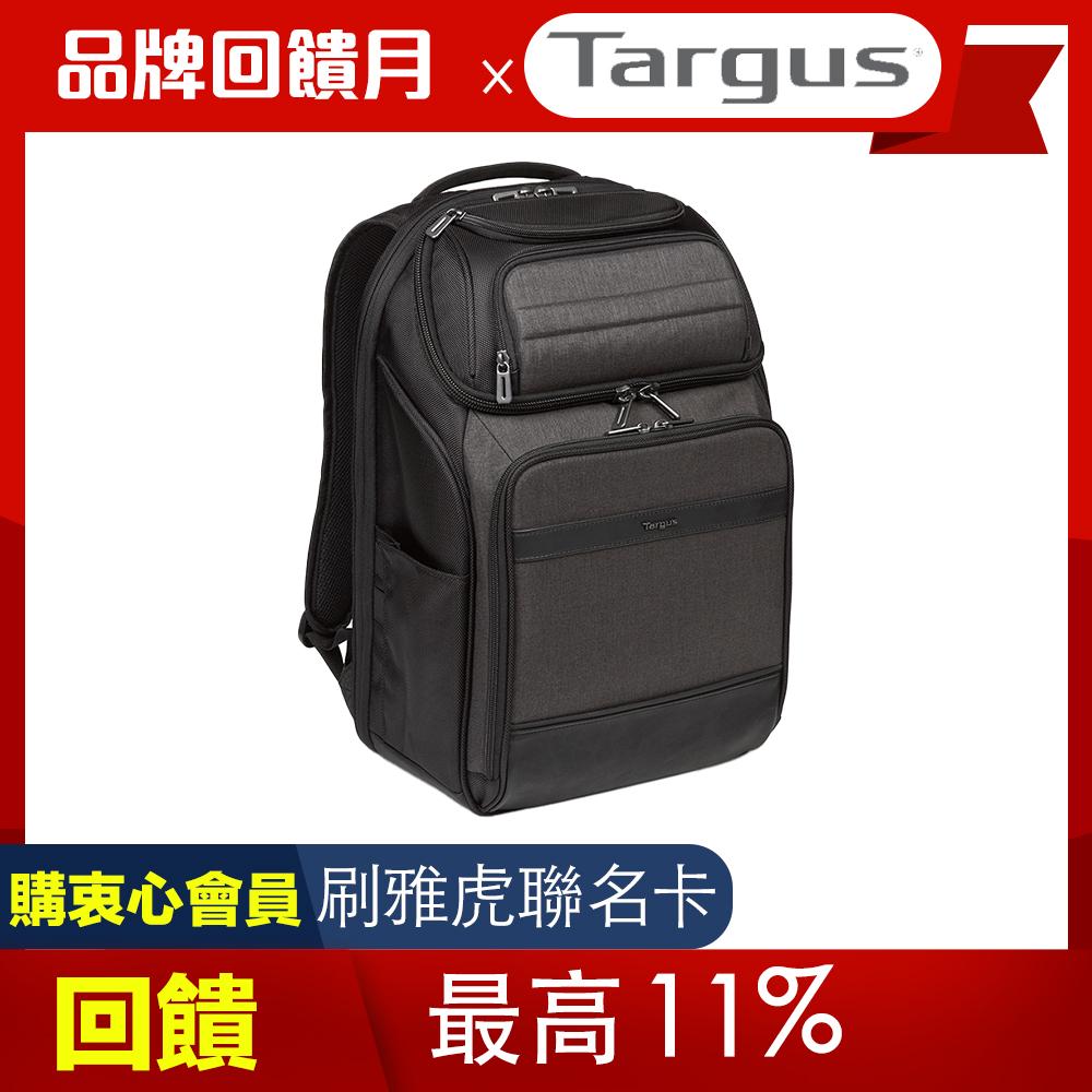 Targus CitySmart multi-fit 15.6 吋電腦後背包-旗艦款