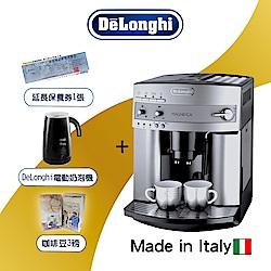 居家懶人包_DeLonghi ESAM 3200 浪漫型 全自動義式咖啡機