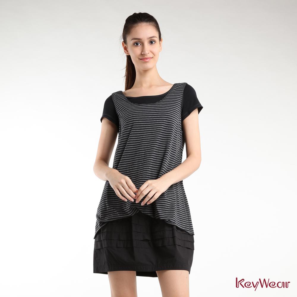 KeyWear奇威名品    幾何休閒假二件短袖洋裝-灰色