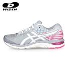 ASICS 女 慢跑鞋-WIDE GEL-CUMULUS 21 灰白粉
