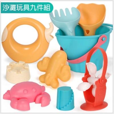 Joy toy 夏日沙灘挖沙玩水玩具9件組(戲水玩沙玩具)3Y+