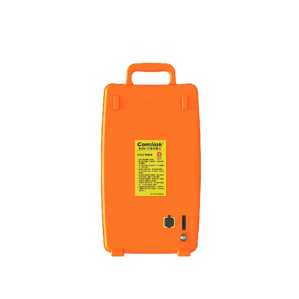 東林割草機 鋰離子電池29AH ( IP66防水防塵認證)