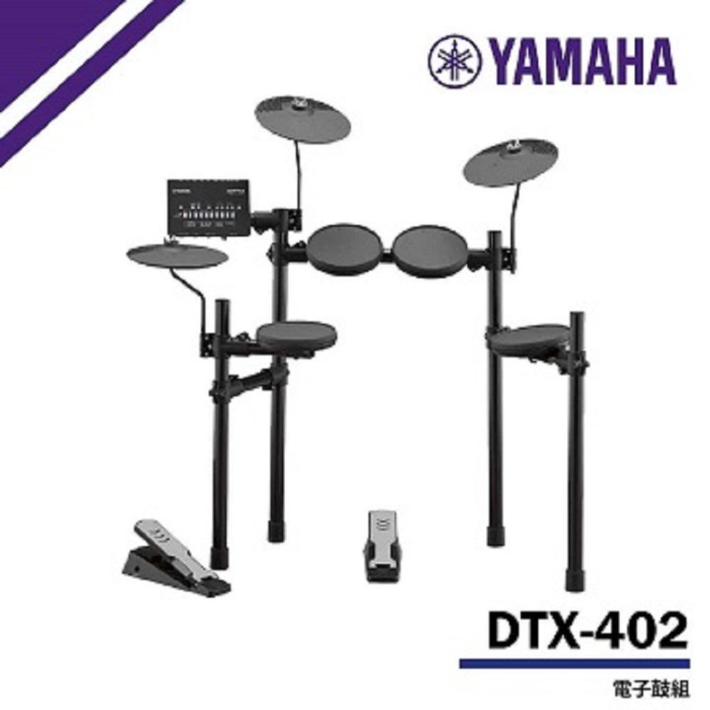 【YAMAHA山葉】DTX402K 電子鼓 / 含鼓椅、鼓棒、耳機、踏板 / 公司貨保固 @ Y!購物