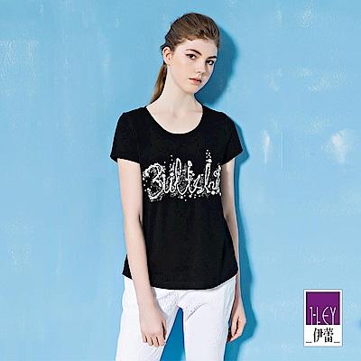 ILEY伊蕾 燙金字母珍珠造型上衣(黑/白)