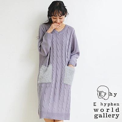 E hyphen 異素材毛絨口袋拼接V領麻花辮針織洋裝