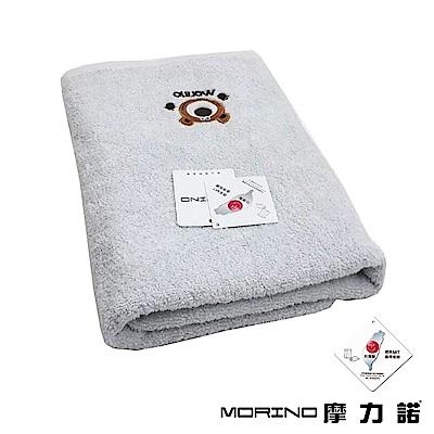 MORINO摩力諾 純棉素色動物刺繡浴巾-淺灰