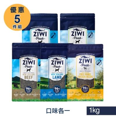 ZiwiPeak 巔峰 96%鮮肉狗糧 五種口味各一 1KG (牛/羊/鯖魚羊肉/雞/羊肚羊肉)