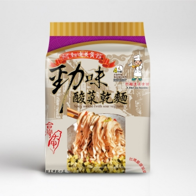 大甲乾麵-勁味酸菜8袋(120gx4入/袋)