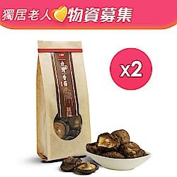 十翼饌 上等台灣新社香菇(100g)x2包