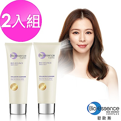 Bio-essence 碧歐斯 BIO膠原彈潤潔膚乳100g(2入組)