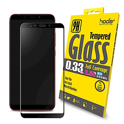 【hoda】小米A2 / 6X 2.5D高透光滿版9H鋼化玻璃保護貼