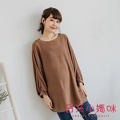 日系小媽咪孕婦裝-寬鬆感素面飛鼠袖長版上衣 (共三色)