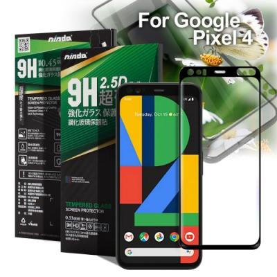 NISDA For Google Pixel 4 完美滿版玻璃保護貼