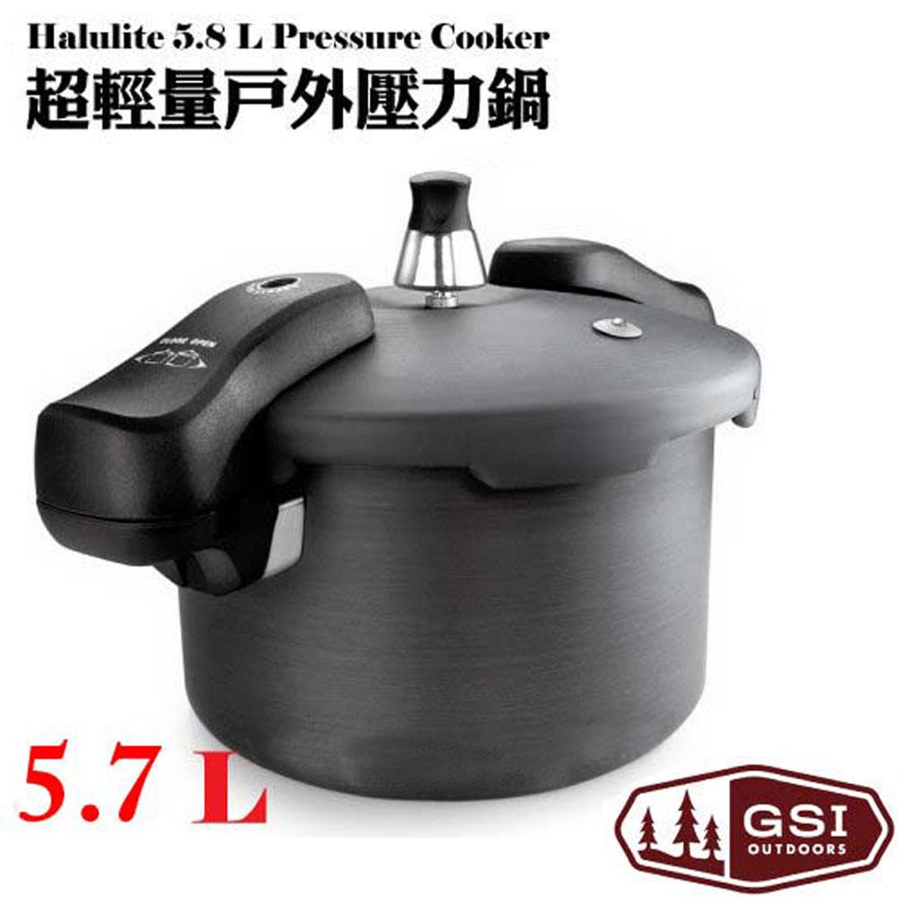 美國 GSI Halulite 5.7L 超輕量戶外壓力鍋