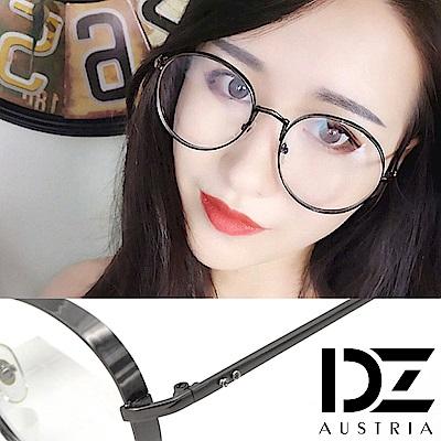 【滿千69折】DZ 韓厚邊潮流 平光眼鏡(鐵灰系-無鏡片)
