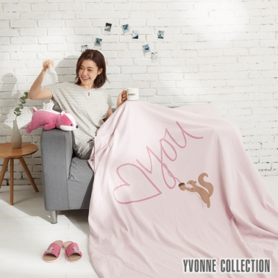 YVONNE COLLECTION 松鼠薄紗被(120x150公分)-茱萸粉