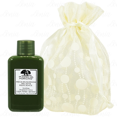 ORIGINS 品木宣言 Dr.WEIL青春無敵健康光潤機能水(50ml)旅行袋組