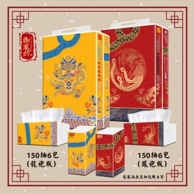 朕的衛生紙  御衣坊 宮廷御用抽取式衛生紙150抽x6包x14袋/箱(加送皇阿瑪限定手提袋)