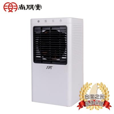 尚朋堂 1L 2段速USB清淨水冷扇 SPY-V30