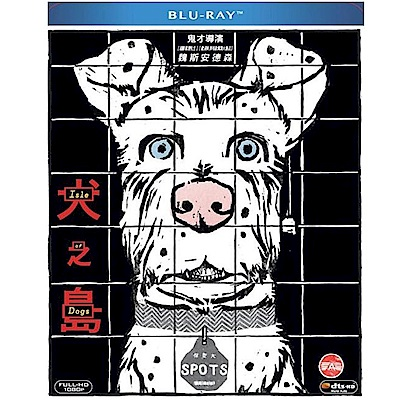 犬之島 Isle Of Dogs 藍光 BD