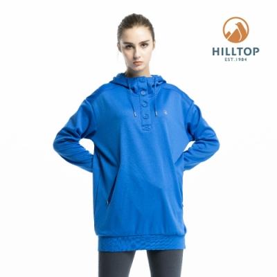 【hilltop山頂鳥】女款保暖連帽刷毛上衣H51FJ1寶藍色
