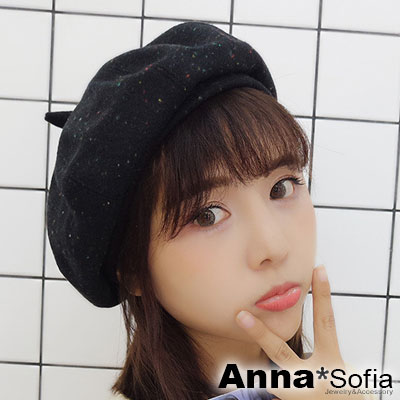 AnnaSofia 繽紛彩點 毛呢畫家帽貝蕾帽(酷黑系)