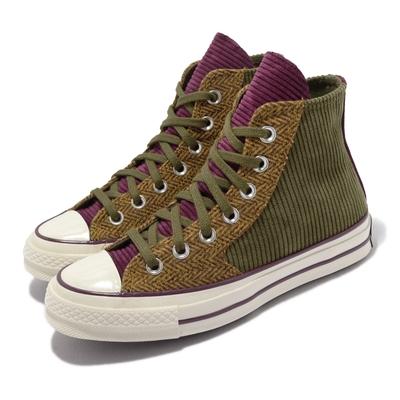 Converse 休閒鞋 Chuck 70 Hi 高筒 男女鞋 條紋 燈心絨 拼接 情侶鞋 綠 卡其 紫 172494C