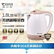 東銘 1.8L雙層防燙不銹鋼電茶壺 TM-7310 product thumbnail 1