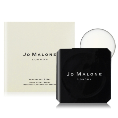 Jo Malone 黑莓子與月桂葉香膏2.5g