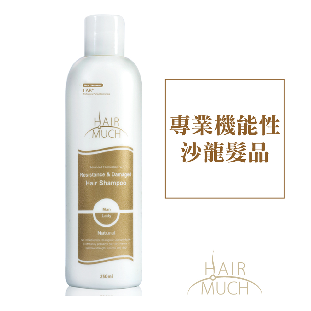 HAIR MUCH SPA放鬆養髮洗髮乳1入組(250mlx1)