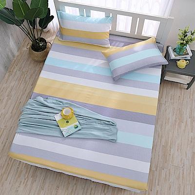 DESMOND岱思夢 單人 天絲床包枕套二件組(3M專利吸濕排汗技術) 黃金海岸
