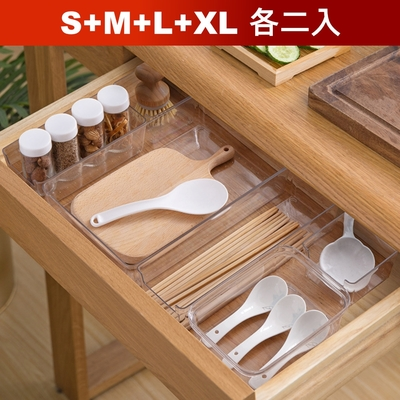 荷生活 PET材質抽屜透明收納盒 系統櫃分類收納分格內盒-八件組 S M L XL各二個
