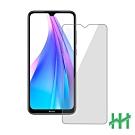 【HH】鋼化玻璃保護貼系列 紅米 Note 8T (6.3吋)(內縮版)