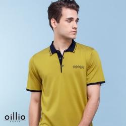 oillio歐洲貴族 短袖POLO領紳士線衫 頂級柔順天絲棉 超柔防皺款式 黃色