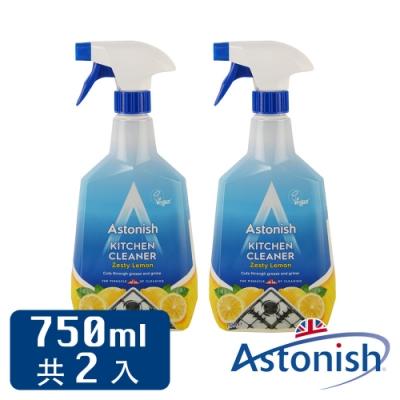 Astonish英國潔 清新檸檬廚房專用清潔劑 750ml/2入
