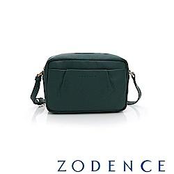 ZODENCE DIDO系列進口彩色牛皮抓皺側背包-綠